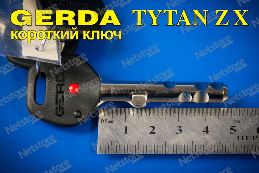 накладной польский замок Gerda Tytan ZX короткий ключ