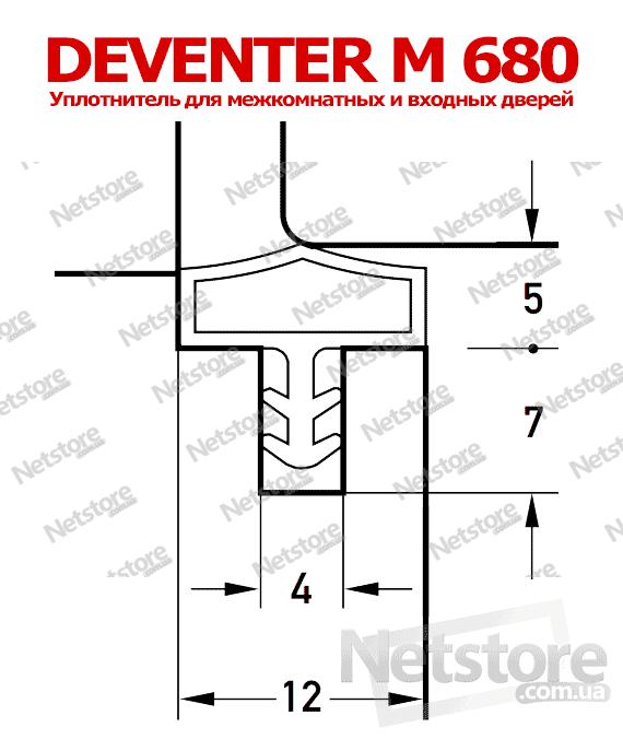 Deventer M680 немецкий уплотнитель для дверей, ущільнювач для міжкімнатних дверей Девентер М 680