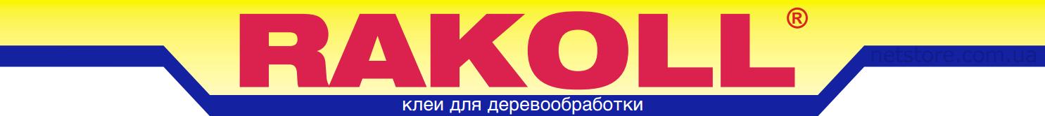 клей Д4 ПВА, rakoll ЭКО 4 (раколл)